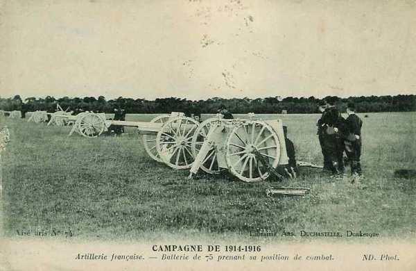 canon75Batterie